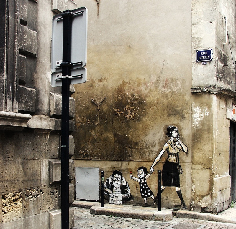 kat τεχνη του δρόμου 3